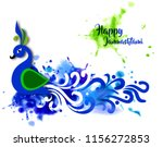 illustration poster or banner... | Shutterstock .eps vector #1156272853