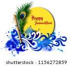 illustration poster or banner... | Shutterstock .eps vector #1156272859