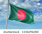 bangladesh national flag waving ... | Shutterstock . vector #1156296283