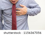 symptoms of heart disease | Shutterstock . vector #1156367056