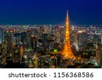 tokyo tower with skyline... | Shutterstock . vector #1156368586