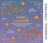 happy chuseok with branch and... | Shutterstock .eps vector #1156379620