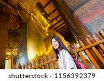 young asian traveller women... | Shutterstock . vector #1156392379