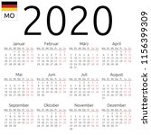 simple annual 2020 year wall... | Shutterstock .eps vector #1156399309