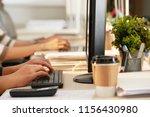 hands of programmers working in ... | Shutterstock . vector #1156430980