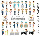 a collection of profession. | Shutterstock .eps vector #1156434133