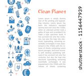 vector template with text clean ... | Shutterstock .eps vector #1156447939