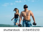 strong man with musucular torso ... | Shutterstock . vector #1156453153