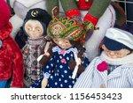 flea market   folk crafts....   Shutterstock . vector #1156453423