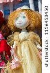 flea market   folk crafts....   Shutterstock . vector #1156453450