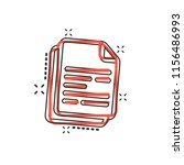 vector cartoon document icon in ...