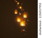 lanterns isolated on... | Shutterstock .eps vector #1156517953