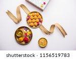 raksha bandhan festival  ... | Shutterstock . vector #1156519783