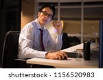 mature businessman sitting and... | Shutterstock . vector #1156520983