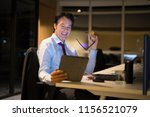 happy mature businessman... | Shutterstock . vector #1156521079