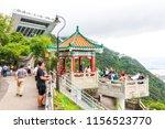 hong kong   july 06  2018 ... | Shutterstock . vector #1156523770