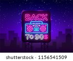 back to 90s neon poster  card... | Shutterstock .eps vector #1156541509