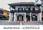 chiang mai  thailand   jun 22 ... | Shutterstock . vector #1156552213