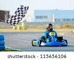 bucharest  romania   august 4 ... | Shutterstock . vector #115656106