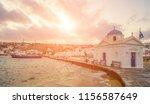 pictiresque evening on mykonos... | Shutterstock . vector #1156587649