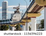 moscow  russia august 09  2018  ... | Shutterstock . vector #1156596223