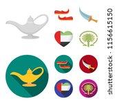 eastern shoes  dagger  the... | Shutterstock .eps vector #1156615150