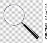 black magnifying glass  | Shutterstock . vector #1156624216