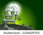 vector illustration of a...   Shutterstock .eps vector #1156629763