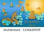 loy krathong festival.thai...   Shutterstock .eps vector #1156630939