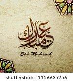 illustration of eid mubarak and ... | Shutterstock .eps vector #1156635256