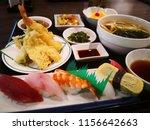 japanese style lunch set   Shutterstock . vector #1156642663