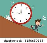 businessman running with clock. ...   Shutterstock .eps vector #1156650163