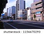 oji  japan  august 15  2018  a... | Shutterstock . vector #1156670293