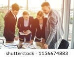 group of business people... | Shutterstock . vector #1156674883