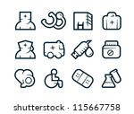 medicine icons | Shutterstock .eps vector #115667758
