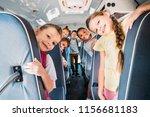 group of cute schoolchildren... | Shutterstock . vector #1156681183