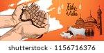 eid al adha ramadan design with ... | Shutterstock .eps vector #1156716376