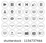 media icons  computer... | Shutterstock .eps vector #1156737466