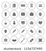 medical icons  health icons set ... | Shutterstock .eps vector #1156737490