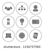 shipping icons set   delivery... | Shutterstock .eps vector #1156737583