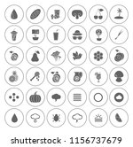 nature icons set   environment... | Shutterstock .eps vector #1156737679