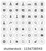 computer icons set   computer... | Shutterstock .eps vector #1156738543