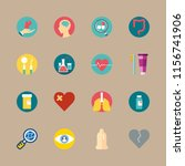 16 medical icons set | Shutterstock .eps vector #1156741906