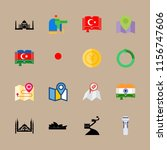 asia vector icons set. japan ... | Shutterstock .eps vector #1156747606