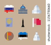 state icons set. architecture ... | Shutterstock .eps vector #1156750660