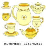 vector set of different dishes .... | Shutterstock .eps vector #1156752616