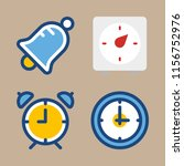 4 minute icons set | Shutterstock .eps vector #1156752976