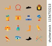 pyramid icons set. chairman ... | Shutterstock .eps vector #1156753213