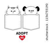 adopt me. red heart. cute cat... | Shutterstock .eps vector #1156755190