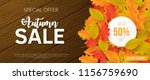 autumn sale background with... | Shutterstock .eps vector #1156759690